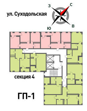 Продажа однокомнатная квартира 45.71м2 в ЖК Суходольский квартал гп-1, . - Фото 2