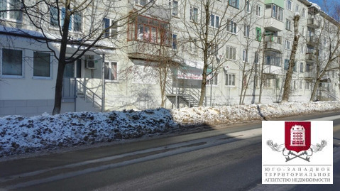 Продажа недвижимости свободного назначения, 43.3 м2 - Фото 3