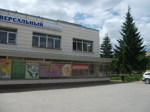 Аренда торговой площади в центре Щекино - Фото 2