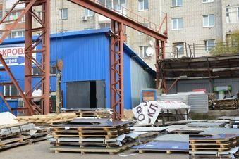 Продажа производственного помещения, Смоленск, Ул. Крупской - Фото 1