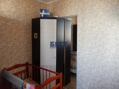 Трехкомнатная Квартира Москва, улица Адмирала Лазарева, д.63, корп.1, . - Фото 2