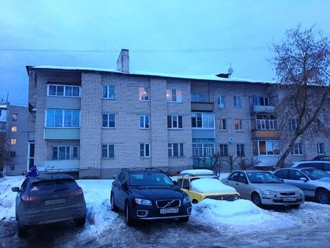 Продаётся двухкомнатная квартира в городе Малоярославце - Фото 1