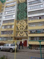 Аренда квартиры, Курск, Улица Бойцов 9-й Дивизии - Фото 2