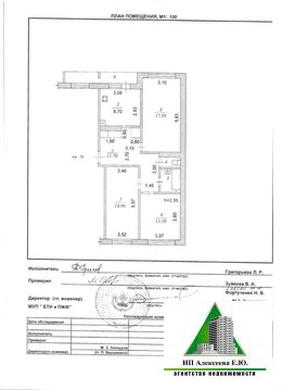 Объявление №50947415: Продаю 3 комн. квартиру. Чебоксары, ул. Ахазова, 11,
