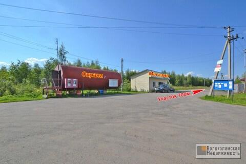 Участок 12 соток рядом с Волоколамском - Фото 2