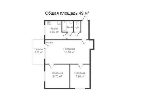 Продажа трехкомнатной квартиры на улице Кубяка, 11 в Калуге, Купить квартиру в Калуге по недорогой цене, ID объекта - 319812795 - Фото 1