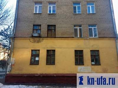 Продажа квартиры, Уфа, Ул. Александра Невского - Фото 1