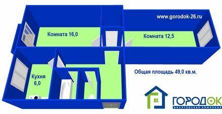 Продажа квартиры, Железногорск, Ул. Королева - Фото 2