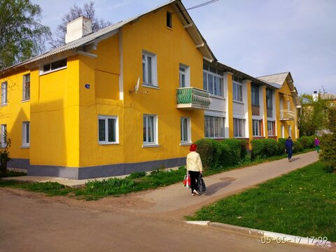 Трехкомнатная квартира г. Новомосковск 66 кв. м. - Фото 1