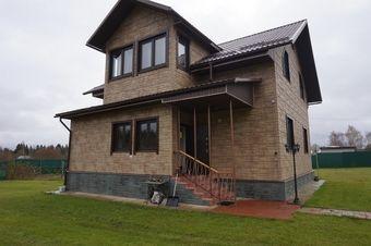 Продажа дома, Углич, Угличский район, Рыбинское ш. - Фото 2