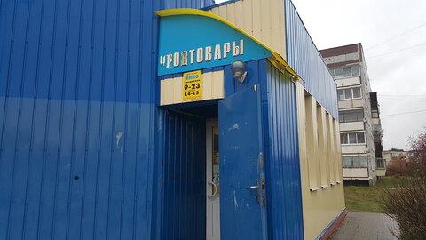 Продаем магазин в п.Михнево - Фото 3