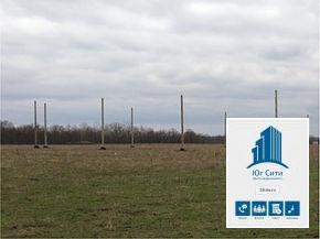 Продаётся земельный участок в Горячем ключе - Фото 2