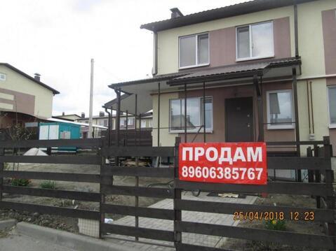 Продажа таунхауса, Дубовое, Белгородский район, Флотская - Фото 1