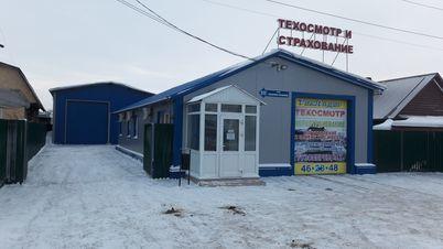 Продажа готового бизнеса, Кемерово, Ул. Сибиряков-Гвардейцев - Фото 2