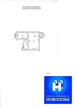 Торговое помещение по адресу : ул. Предзаводская - Фото 1