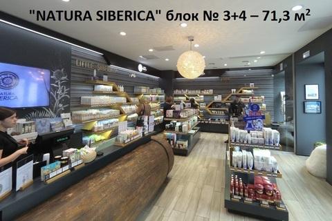 Готовый арендный бизнес 71,3 кв.м м.Третьяковская - Фото 2