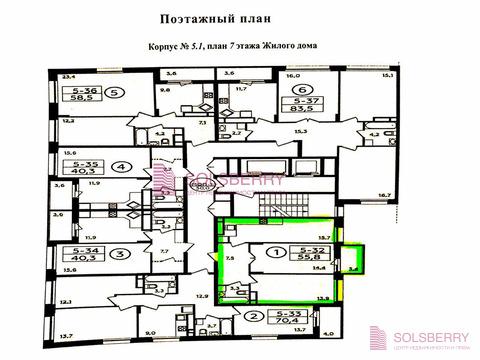 2 квартира в ЖК Испанские кварталы - Фото 4