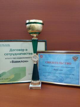 Продажа участка, Турка, Прибайкальский район, Ул. Лесная - Фото 2
