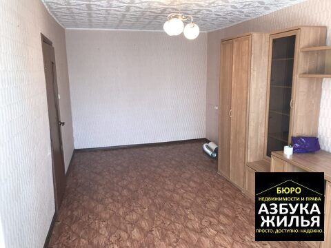 1-к квартира на Лермонтова 3 за 1.3 млн руб - Фото 4