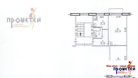 Продажа квартиры, Новосибирск, Ул. Телевизионная, Купить квартиру в Новосибирске по недорогой цене, ID объекта - 329350323 - Фото 1