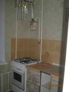 3 комнатная квартира в Тирасполе на Балке - Фото 5