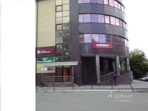 Продажа готового бизнеса, Курган, Улица Коли Мяготина - Фото 1