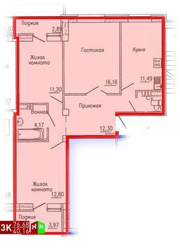 Продажа трехкомнатная квартира 76.68м2 в ЖК Кольцовский дворик дом 1. . - Фото 1