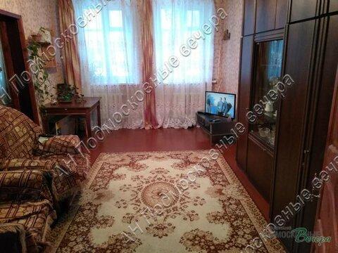 Раменский район, Новое, 2-комн. квартира - Фото 1