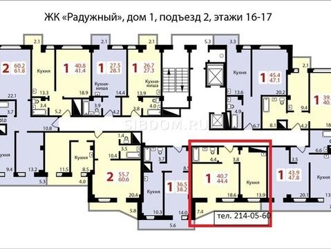 Продам 1-комн. квартиру 44,4 кв.м. Соколовская 80а - Фото 2