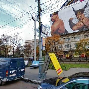 Продажа квартиры, Ул. Земляной Вал