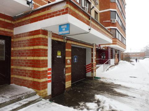 Продается помещение свободного назначения 263 кв м г.Домодедово - Фото 5