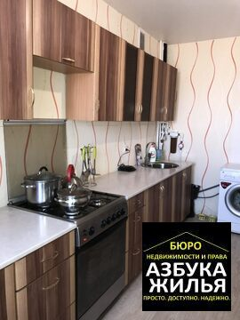 3-к квартира на Ломако 18 за 2.5 млн руб - Фото 5