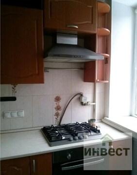 Продаётся 2-х комнатная квартира, г. Наро-Фоминск , ул. Рижская , д. 3 - Фото 1