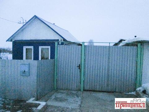 Дом с ухоженным земельным участком в г Еманжелинск - Фото 1