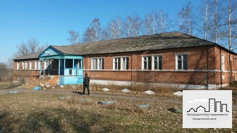 Продажа отдельно стоящего здания в Белгородской области - Фото 1