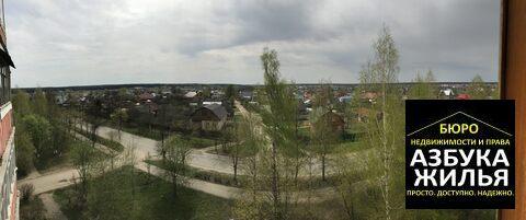 3-к квартира на Московской 60 за 1.95 млн руб - Фото 5