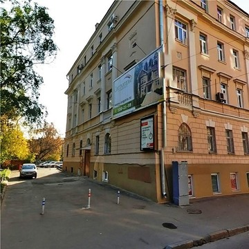 Продажа квартиры, Ул. Остоженка - Фото 1