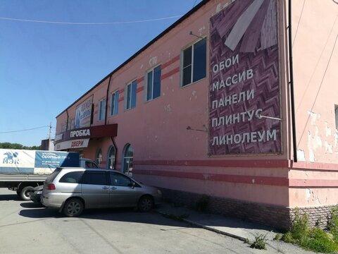 Продажа псн, Челябинск, Челябинск - Фото 2