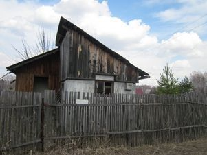 Продажа участка, Курган, Ул. Гоголя - Фото 1