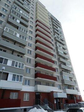 Купить квартиру по ул. Чернышевского. д. 1/1 - Фото 1