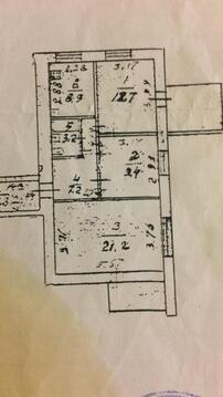 Продажа 3 комнатной квартиры Подольск Красногвардейский бульвар - Фото 1