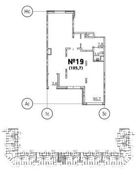Продажа торгового помещения 105.7 м2 - Фото 3