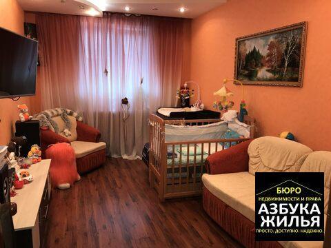 2-к квартира на Ким 6 за 1.25 млн руб - Фото 2