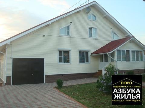 Дом в д. Гольяж 8.5 млн руб - Фото 1