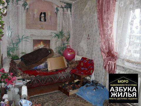 3-к квартира на 3 Интернационала 62 за 899 000 руб - Фото 5