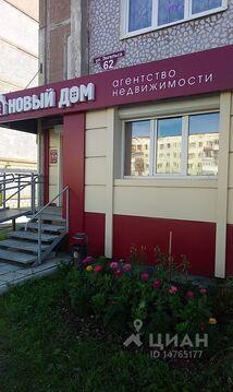 Продажа офиса, Верхняя Салда, Верхнесалдинский район, Ул. Энгельса - Фото 1