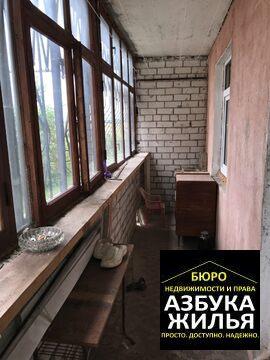3-к квартира на Веденеева 7 за 1.6 млн руб - Фото 2
