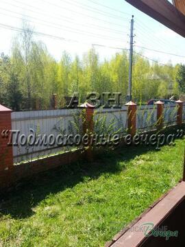 Минское ш. 30 км от МКАД, Голицыно, Коттедж 230 кв. м - Фото 2