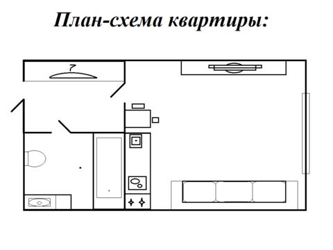 Апартаменты на Васильевском острове - Фото 4