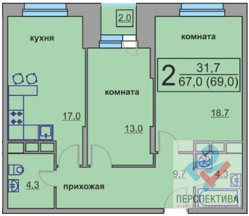 Продаётся 2-комнатная квартира общей площадью 69 кв.м. - Фото 2